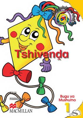 Picture of Thasululo ya vhothe Tshivenda: Gr 1: Workbook : Home language