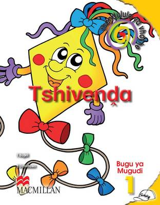 Picture of Thasululo ya vhothe Tshivenda: Gr 1: Learner's book : Home language