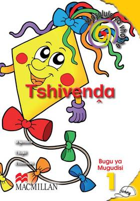 Picture of Thasululo ya vhothe Tshivenda: Gr 1: Teacher's guide : Home language