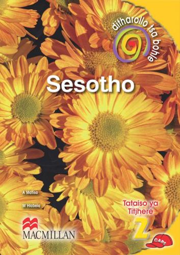 Picture of Ditharollo tsa bohle Sesotho: Gr 2: Teacher's guide : Home language