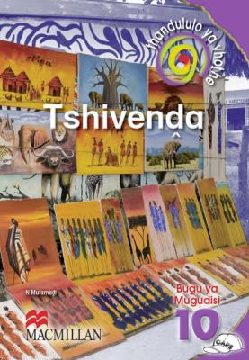 Picture of Thasululo ya vhothe Tshivenda: Gr 10: Teacher's guide : Home language