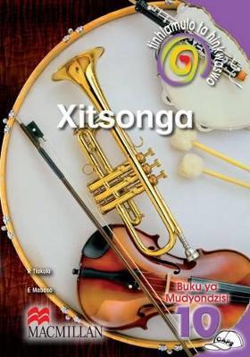 Picture of Tinhlamula ta hinkwaswo xiTsonga: Gr 10: Teacher's guide : Home language
