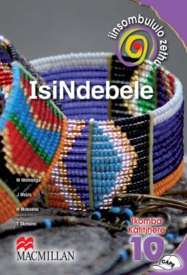 Picture of Iinsombululo Zethu IsiNdebele: Iinsombululo zethu isiNdebele: Gr 10: Teacher's guide Gr 10: Teacher's Guide