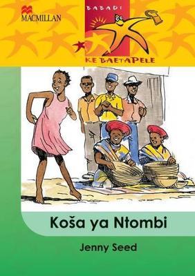 Picture of Kosa ya Ntombi: Gr 4 : Home language