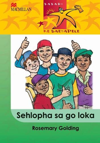 Picture of Sehlopha Sa Go Loka: Sehlopha sa go loka: Gr 4 Gr 4
