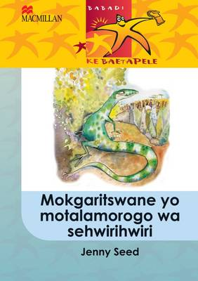 Picture of Mokgaritswane yo motalamorogo wa sehwirihwiri: Gr 5 : Home language