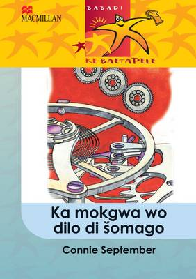 Picture of Ka mokgwa wo dilo di somago: Gr 5 : Home language