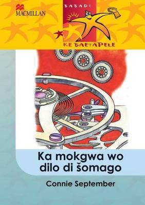 Picture of Ka mokgwa wo dilo di somago: Gr 5 : Home language