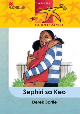 Picture of Sephiri sa Keo: Gr 5 : Home language
