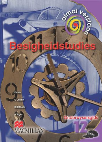 Picture of Almal verstaan besigheidstudies: Gr 12: Onderwysersgids