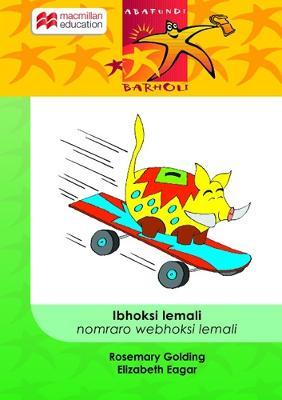 Picture of Ibhoksi lemali nomraro webhoksi lemali: Grade 4