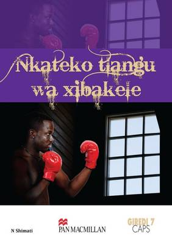 Picture of Nkateko tlangu wa xibakele (CAPS): Grade 7