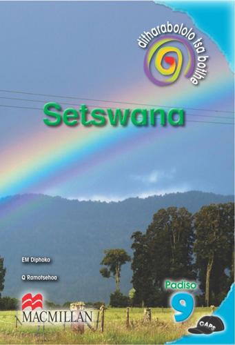 Picture of Ditharabololo tsa botlhe Setswana (CAPS): Mphato 9: Padiso