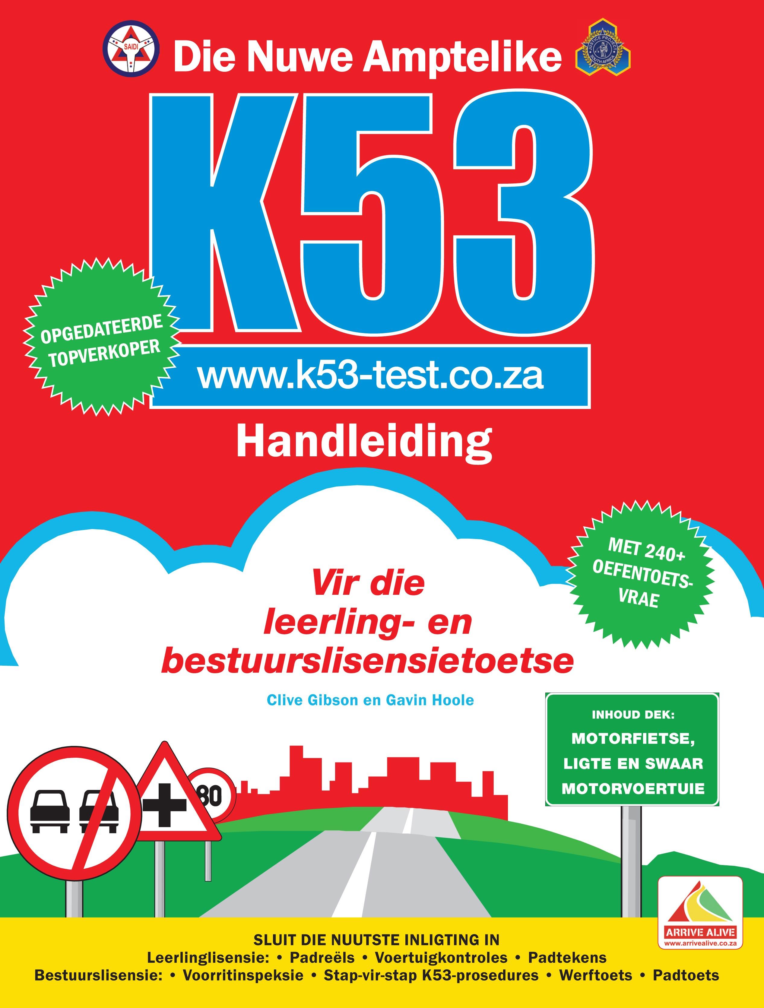 Picture of Die nuwe amptelike K53 handleiding