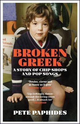 Picture of Broken Greek