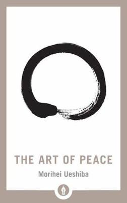 Picture of The Art Of Peace