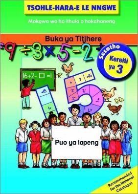 Picture of Tsohle-hara-e le nngwe: Mananeo a Ho Ithuta a Hokahaneng: Grade 3: Teacher's book plus CD