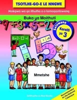 Picture of Tsohle-go-e le nngwe mananeo a thuto a a golagantsweng: Learner's book