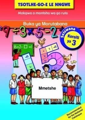 Picture of Tsohle-Go-E Le Nngwe Mananeo a Thuto a a Golagantsweng: Tsohle-go-e le nngwe: Mananeo a thuto a a golagantsweng: Grade 3: Teacher's guide plus CD Teacher's Guide Plus CD