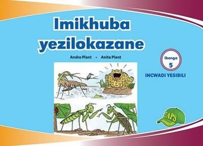 Picture of Imikhuba Yezilokazane : Ibanga 5 : Incwadi Yesibili