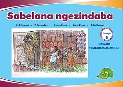 Sabelana Ngezindaba : Ibanga 6 : Incwadi Yesishiyagalombili