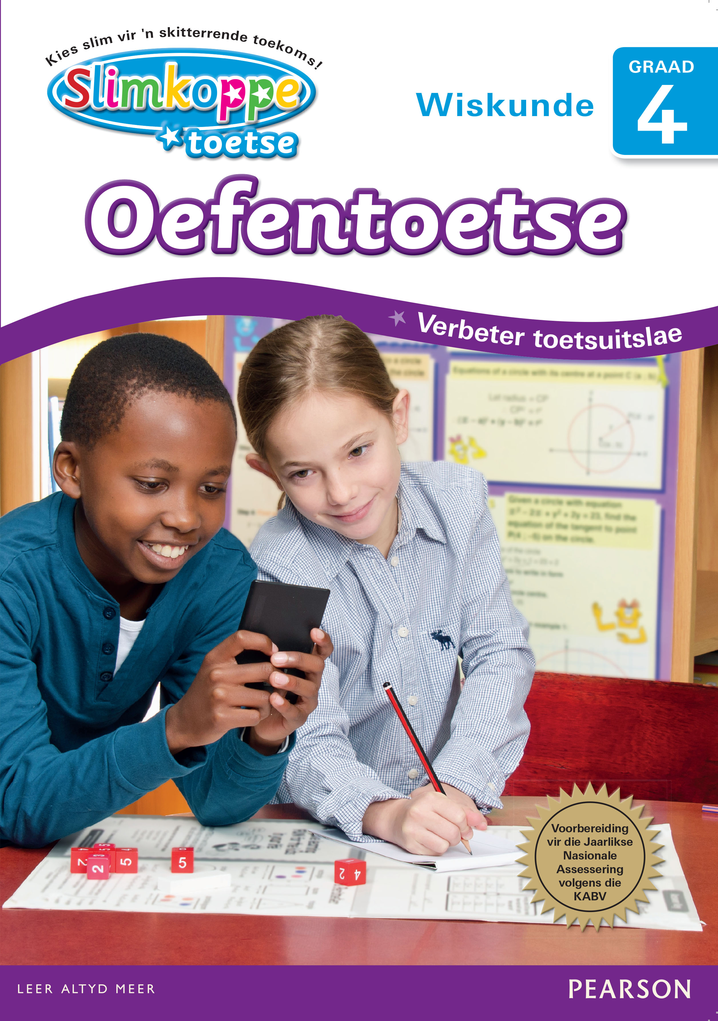 Picture of Slimkoppe Toetse: Wiskunde: Grade 4: Oefentoetse