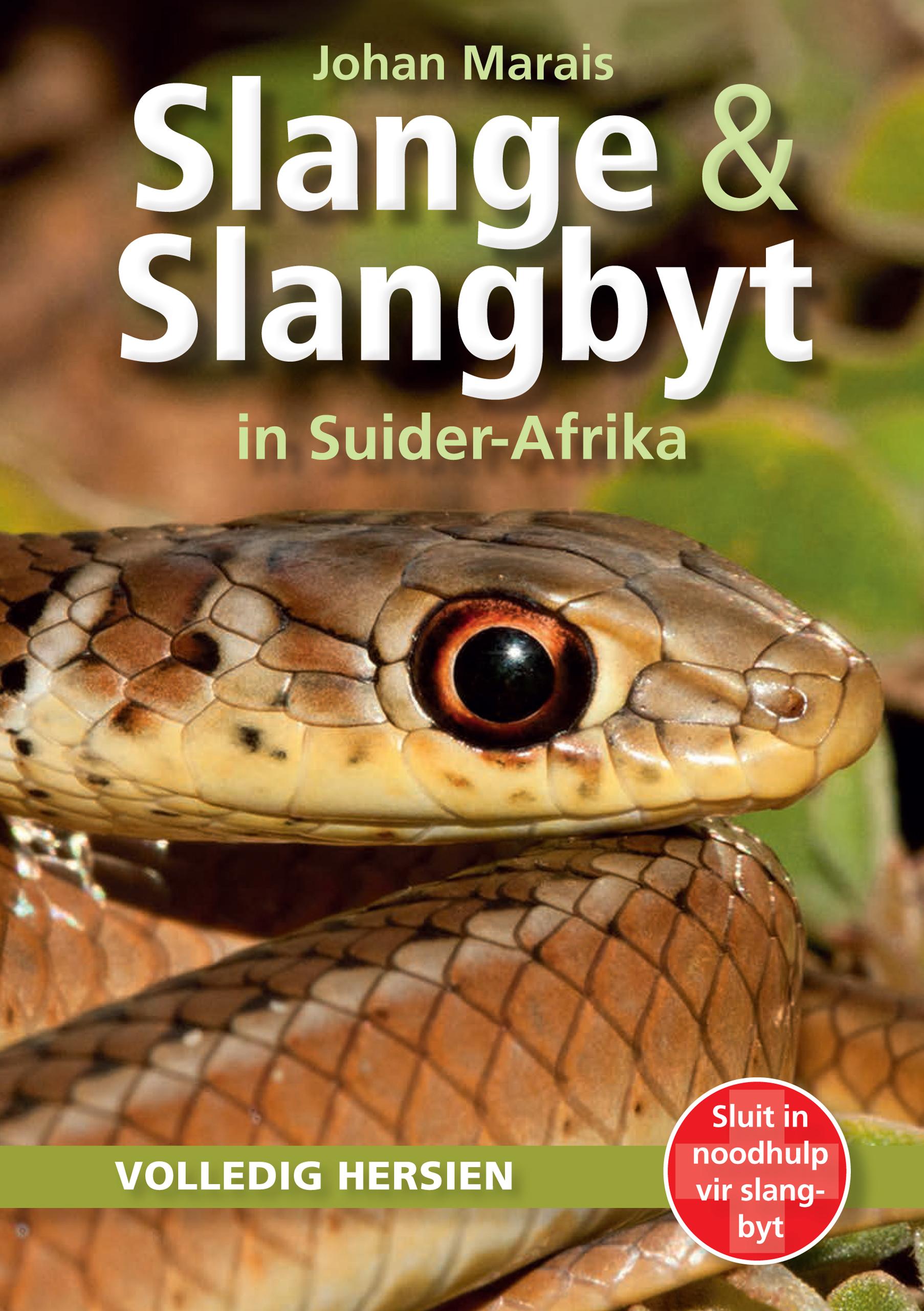Picture of Slange & slangbyt in Suider-Afrika
