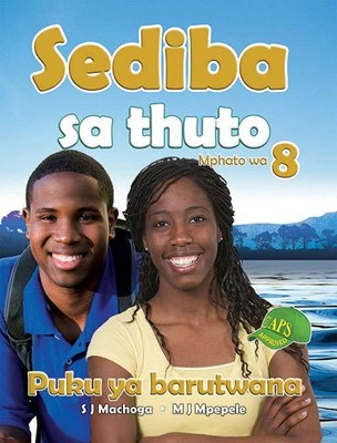 Picture of Sediba Sa Thuto : Mphato wa 8 : Puku ya barutwana
