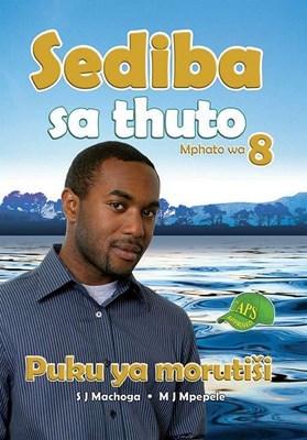 Picture of Sediba Sa Thuto : Mphata wa 8 : Puku ya morutisi