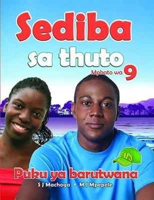 Picture of Sediba Sa Thuto : Mphato wa 9 : Puku ya barutwana