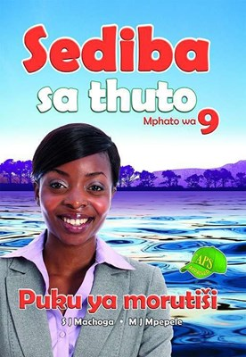 Picture of Sediba sa thuto: Gr 9: Teacher's guide