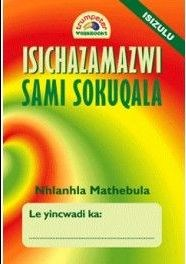 Picture of Isichazamazwi sami sokuqala : Grade 1 - 3