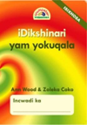 Picture of IDikshinari yam yokuqala : Grade 1 - 3