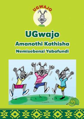 Picture of Ugwajo graded readers : Grade 1 - 3 : Incwadi katisha