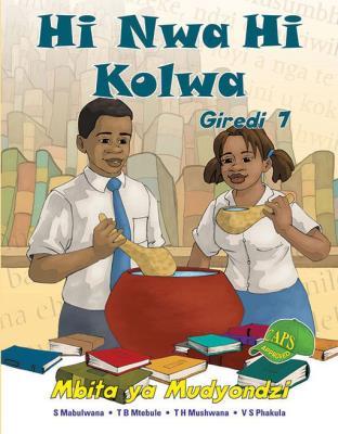 Picture of Hi Nwa Hi Kolwa : Giredi 7 : Mbita ya Mudyondzi