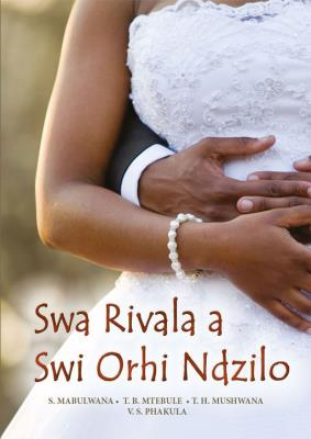 Picture of Swa Rivala a Swi Orhi Ndzilo