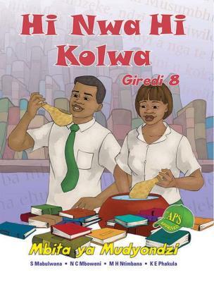Picture of Hi Nwa Hi Kolwa : Giredi 8 : Mbita ya Mudyondzi